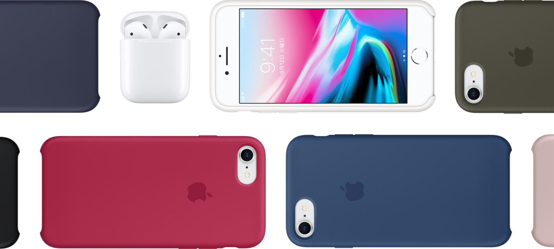 iPhone8/8Plus 手帳型ケースのおすすめ人気ランキング!女性向けも紹介 ...